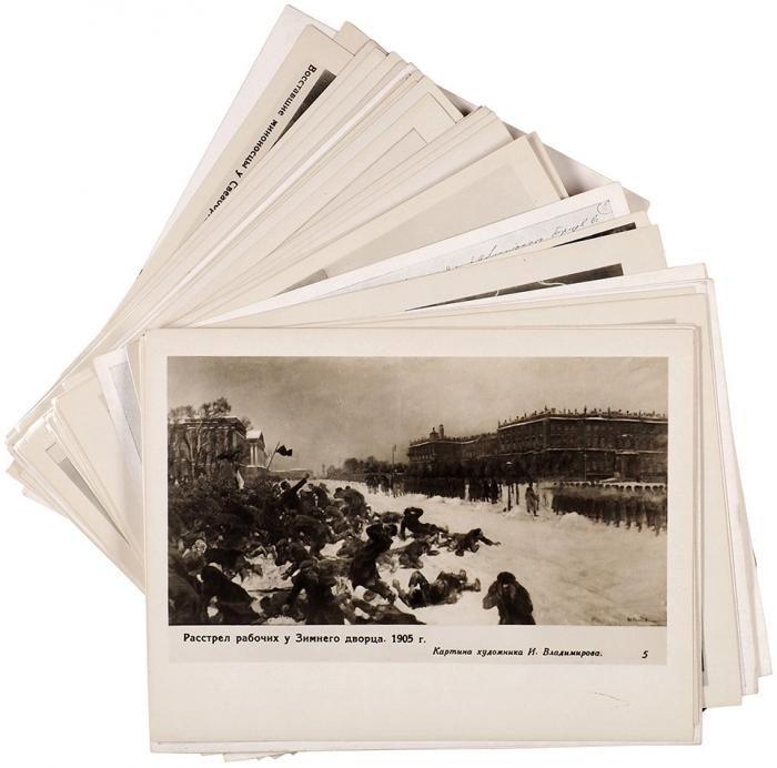 Центральный музей В.И. Ленина. Поматериалам IVзала. Набор черно-белых фотографий. М.: «Союзфото— Фотохудожник», 1938.
