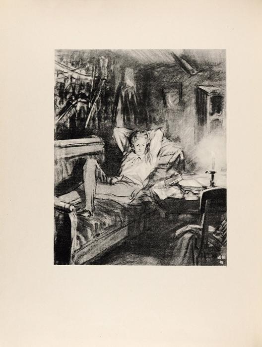 М.Ю.Лермонтов. Герой нашего времени/ худ. Д.Шмаринов. М.; Л.: ГИЗ Детская литература, 1948.