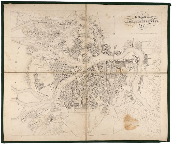 План Санктпетербурга. Лит. Ф.Давиньон, сер. XIXв.