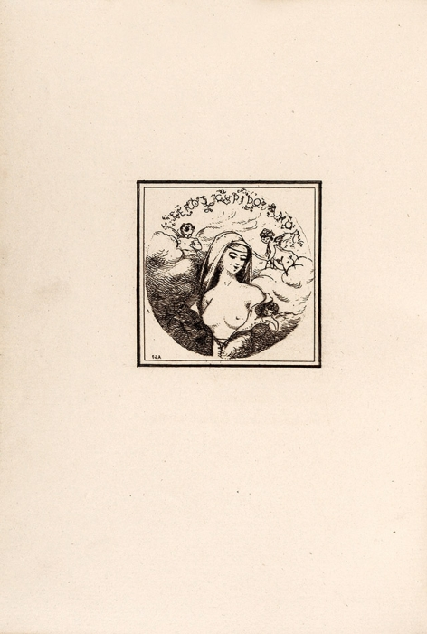 [Эрос исмерть всюрреалистических гравюрах] Ронсар, П., де. Баллады. [Ronsard Ballade. Нафр.яз.]. Париж, [1884].