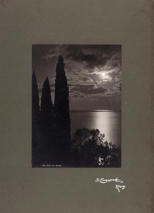 Фотография: Ночь вКрыму/ фот. В.Сокорнов. [Алупка, 1912].