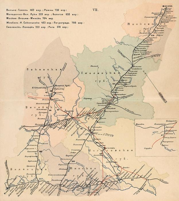 [Масштаб 100 верст вдюйме] Железные дороги России. Пг.: Издание «Картографическое заведение А.Ильина», 1918.