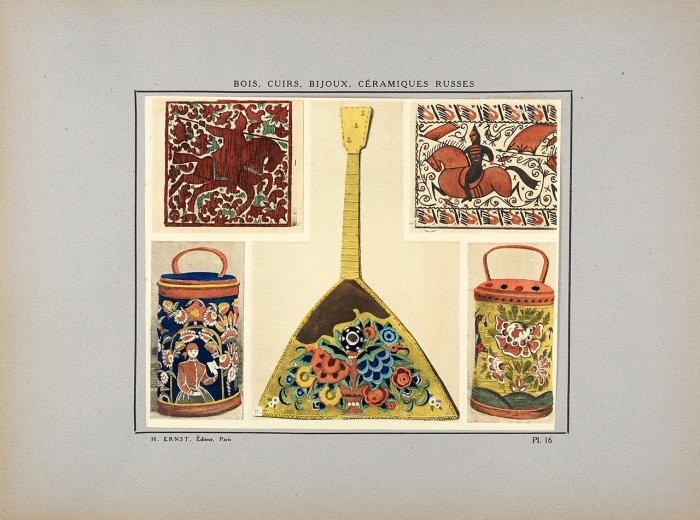 Экспонаты Павильона СССР наМеждународной выставке современных декоративных искусств иремесел 1925 года вПариже. Два альбома.