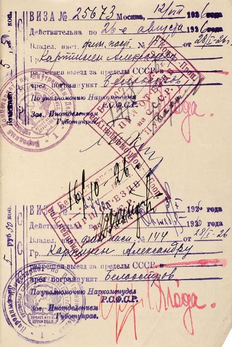 [Савтографами Ягоды, Мессинга иМальцева] Заграничный паспорт гражданина Финляндии. СССР, 1926.