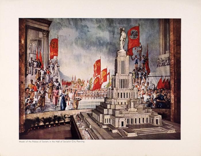 [СССР представляет завтрашний день] Рекламный буклет «СССР. Всемирная выставка вНью-Йорке». [USSR. New York World`s Fair. Наангл.яз.]. [Нью-Йорк], 1939.