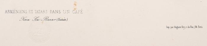 Раффе Огюст (Raffet Denis-Auguste-Marie) (1804–1860) «Армяне итатары вкурильне». Лист из«Альбома кпутешествию вЮжную Россию иКрым через Венгрию, Валахию иМолдавию, совершенному в1837 году Анатолием Демидовым». Середина XIXвека. Бумага, литография, 35x54,5см.