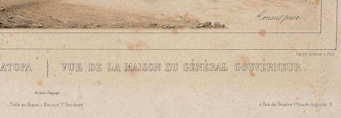 Арну Жан Батист (Jean Baptiste Arnout) (1788–1865) «Вид дома военного генерал-губернатора». Изд. Дж. Дациаро. 1840-е. Бумага, литография, 39,5x56,3см (лист).