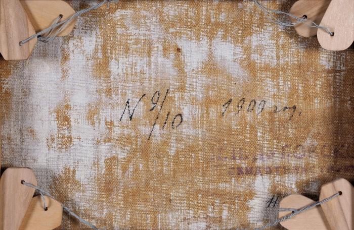 Дубовской Николай Никанорович (1859–1918) «Италия. Наберегу Адриатики». 1909. Холст, масло, 27x35,3см.