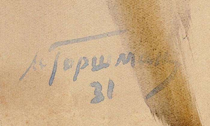 """Горшман Михаим Ефимович (Мандель Хаимович) (1902–1972) «Парень вкепке """"Пещерка""""». 1931. Бумага, акварель, 42x32,5см."""