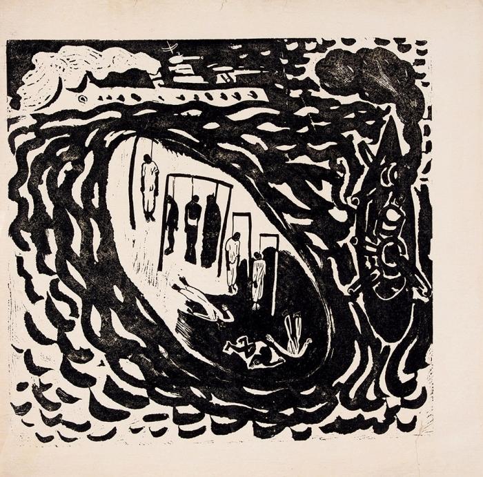 Рублев Георгий Иосифович (1902–1975) Лист изсерии «Приговорены ксмерти». 1931. Бумага, линогравюра, 45x45см.