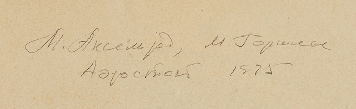 Аксельрод Меер Моисеевич (1902–1970) «Аэростат». 1935. Бумага, литография, 29,5x37,5см (лист).