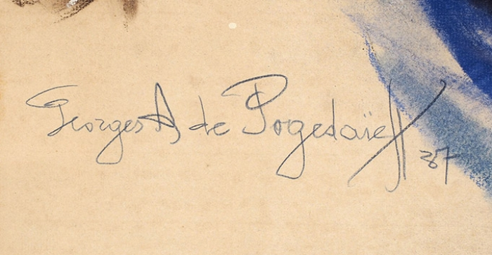 Пожидаев Григорий Анатольевич (Пожедаев Георгий) (1894(7)—1977(1)) «Дама всинем шарфике». 1937. Бумага накартоне, графитный карандаш, пастель, 70x55,5см.