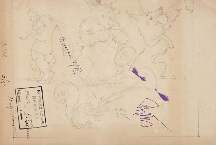 Брискин Вениамин Маркович (1906–1982) «Заширмой внешности». 1930-е. Бумага, тушь, перо, белила, 28x19см.