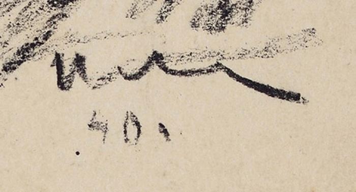 Львов Петр Иванович (1882–1944) «Вмастерской». 1940. Бумага, литография, 32,5x41см.
