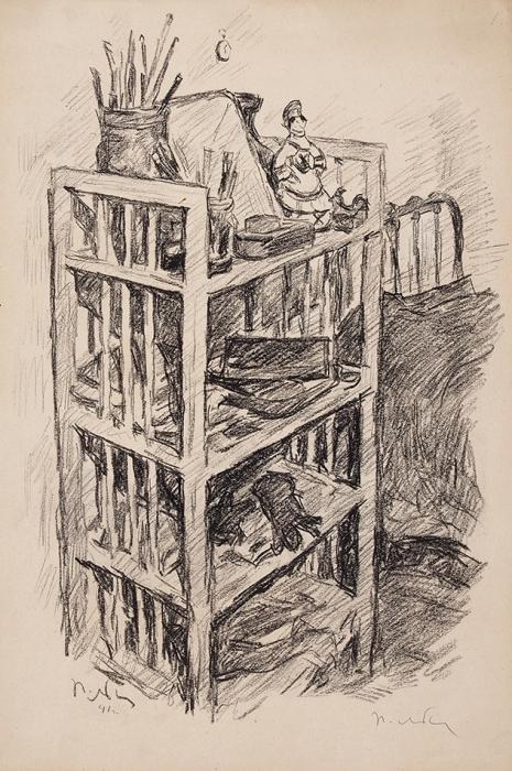 Львов Петр Иванович (1882–1944) «Вкомнате художника». 1941. Бумага, литография, 42,5x28см.