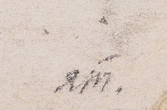Титов Ярослав Викторович (1906— 2000) «Лыжник». Оригинал илитография. Вторая половина 1940-х. Бумага, смешанная техника, литография, 14,9x9,8см, 15,6x10,5см.
