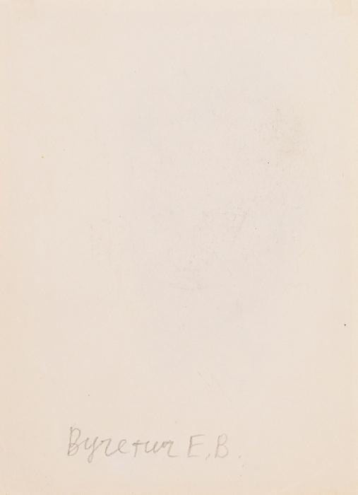 Соколов-Скаля Павел Петрович (1899–1961) «Скульптор Е.В. Вучетич». 1954. Бумага, графитный карандаш, 16,5x12см.