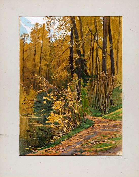 [Изсобрания наследников художника] Маторин Михаил Владимирович (1901–1976) «Суханово. Осень». 1955. Бумага накартоне, гуашь, 31x22см.