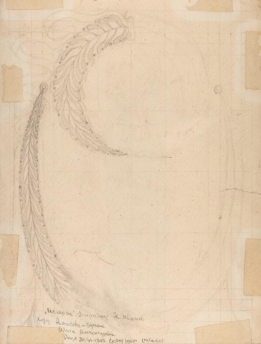 Амосова-Бунак Ольга Фёдоровна (1888–1965) Шарж надирижера К.Иванова. 1950-е. Бумага, графитный ицветной карандаш, 31x24см.