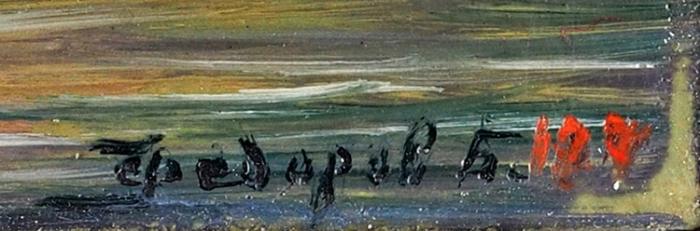 Шкатулка сканая сэмалевой вставкой свидом Кремля. СССР. 1950-е. Серебро, скань; эмаль, роспись; стразы. Размер14,5x9,5x8см.