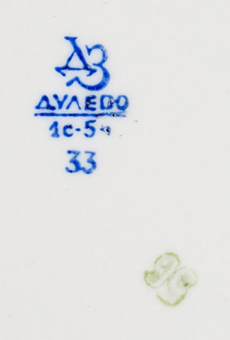 Тарелка «ВСХВ». СССР, Дулевский фарфоровый завод (Дулево). 1950-е. Фарфор, печать, золочение. Диаметр 27см.