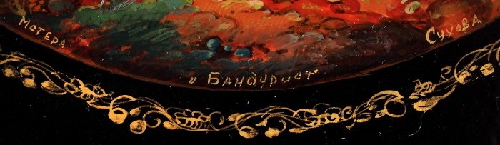 Шкатулка «Бандурист». СССР, Мстёра, художник А.Сухов. 1950-е. Папье-маше, роспись. Размер 14x14,5x4см.