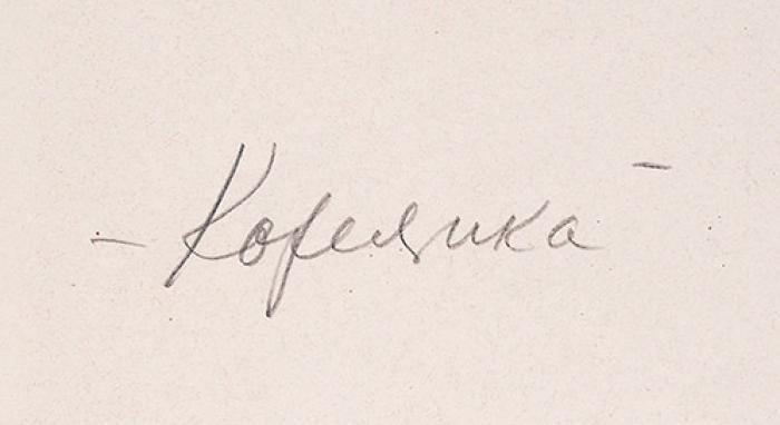Немёнова Герта Михайловна (1905–1986) «Кореянка». 1950-е— 1960-е. Бумага, литография, акварель, 59,2x41,7см.