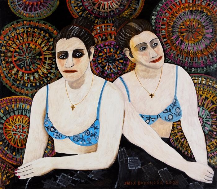 Воронова Люся (Людмила Владимировна) (род.1953) «Любовь переходит вболь». 2008. Холст, масло, 70x80см.
