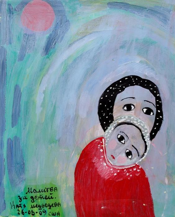 Медведева Катя (род.1937) «Молитва задетей». 2009. Холст, масло, 70x56см.