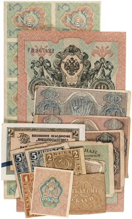Боны. Лот из15расчетных знаков икредитных билетов 1900-х— 1960-х гг. Б.м., 1909.