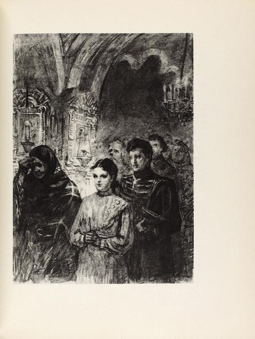 Толстой, Л.Воскресение. Роман. М.: Госиздат художественной литературы, 1957.