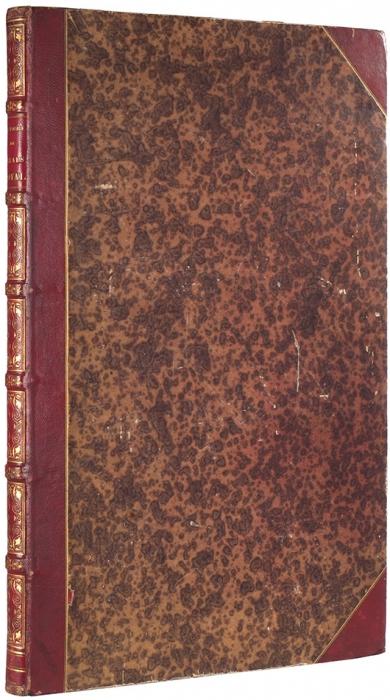 [56x37см] Вату, Ж.Литографированная история Королевского дворца (Пале-Рояль). [Histoire lithographiée duPalais Royal. Нафр.яз.]. Париж, [1833].